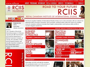 RCIIS – Royal Canadian Institute of International Studies