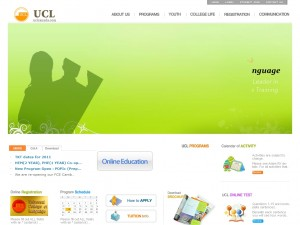 UCL – Universal College of Language